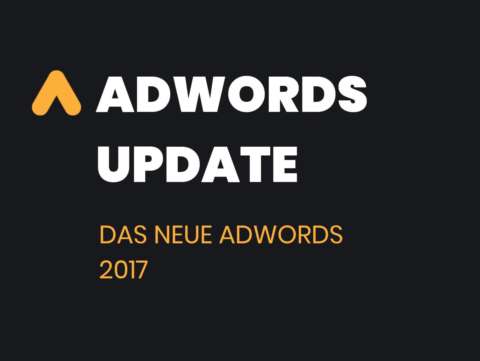 Blog_Adwords-Update-2017